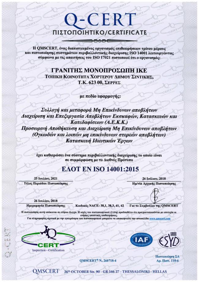 CERTIFICATE GR GRANITIS ISO 14001