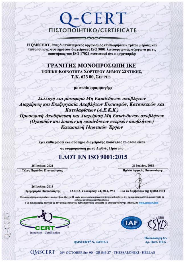 CERTIFICATE GR GRANITIS ISO 9001