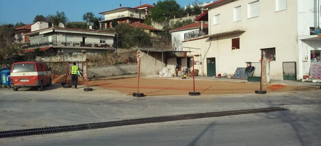 Κατεδάφιση ισόγειου οικήματος στο ΟΠ146 Δήμου Σιντικής (2016)